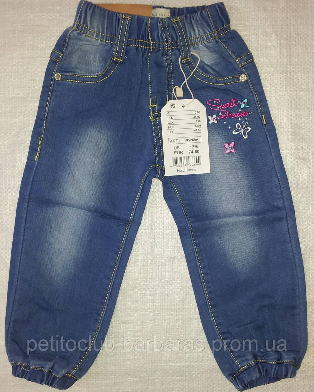 """Летние джинсы для девочки """"Sweet Dreams"""""""