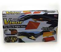 Антибликовый, солнцезащитный козырёк для авто день/ночь HD vision visor