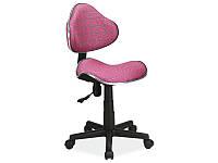 Офисное кресло Signal Q-G2 PINK