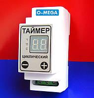 Таймер цифровой ТЦд-2 циклический 10А