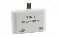 Картридер USB SDHC SD // Micro SD/TF/M2/MS// OTG