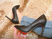 Женские туфли на высоком каблуке лодочки черные красная подошва Польша, фото 1