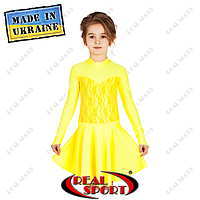 Платье рейтинговое П1167, бейсик желтый