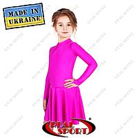 Платье рейтинговое, бейсик П849 малиновый