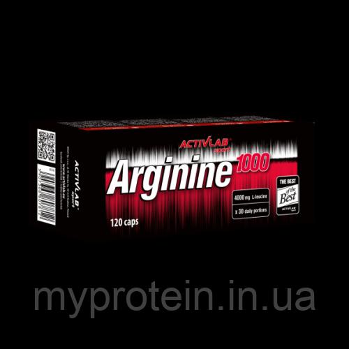 """Аргинин Arginine 1000 (120 caps) -  Интернет - магазин """"MyProtein"""" в Ржищеве"""