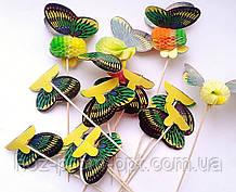 """Шпажки """"Метелики"""",-12 шт/уп, 150мм."""