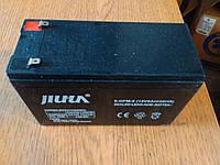 Аккамулятор для опрыскиватели садовый аккумуляторный OXI SWD-161