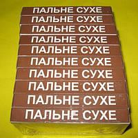 Сухое горючее (сухой спирт), в таблетках. Уценёное. 10 коробочек за 60грн. тм