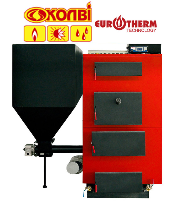 Котлы с автоматической подачей топлива (Eurotherm) Колви - Украина