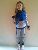 Спортивный костюм синий с лампасами из двунитки