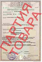 Сертификация партии продукции (товара) импортируемого на территорию Украины