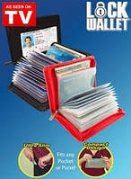Lock Wallet - портмоне, кошелек, бумажник, визитница, картхолдер