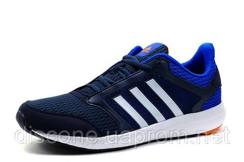Кроссовки мужские Adidas Adizero, темно-синие
