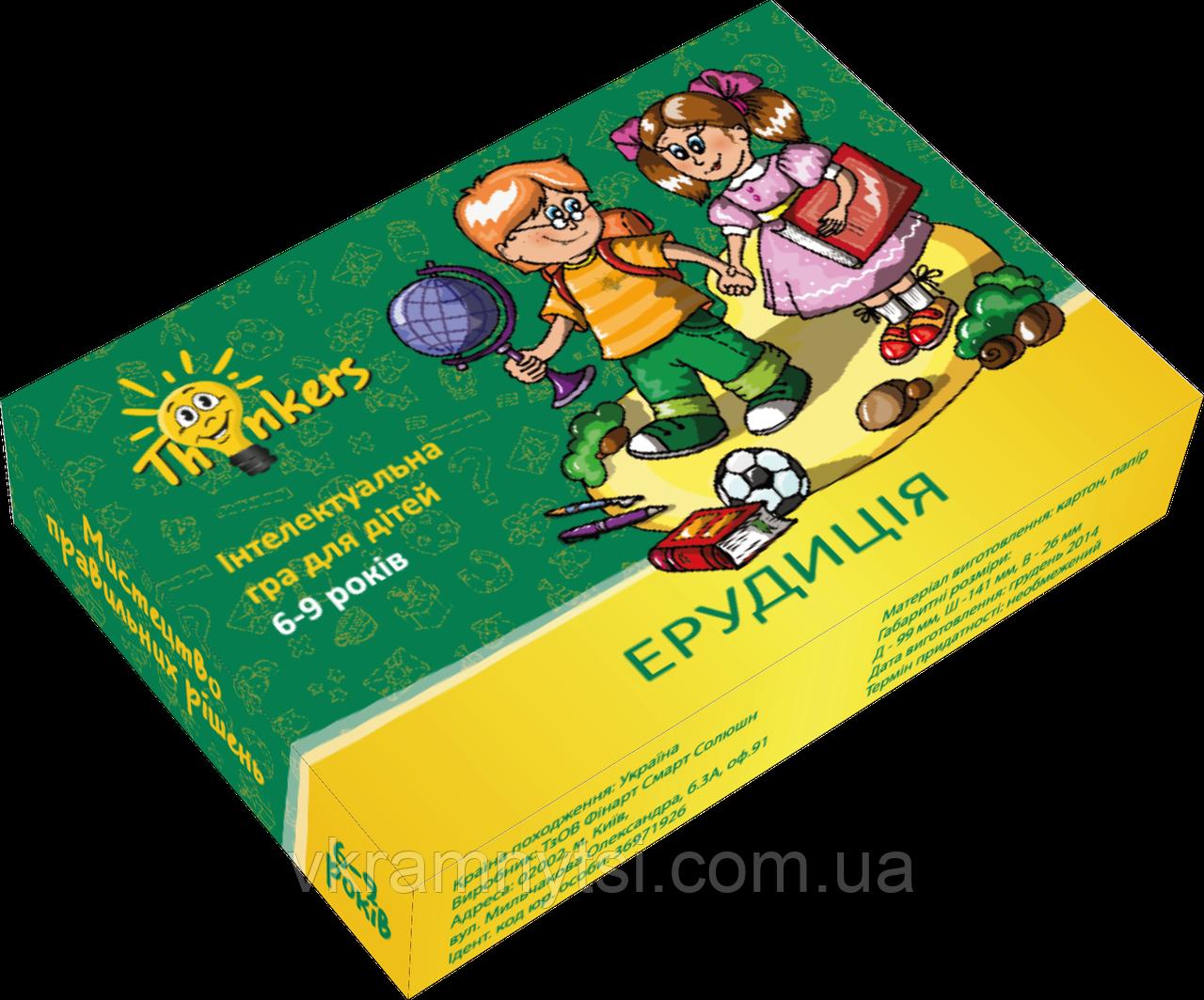 Ерудиція. Інтелектуальна гра «Thinkers» для дітей 6-9 років