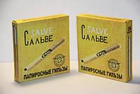 Не сигареты, не папиросы | Папиросные гильзы для сигарет Сальве Харьков, Киев, Одесса, Днепр