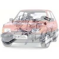 Детали двигателя Ford Fiesta Форд Фиеста 1983-1989