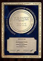 Грамоты, Дипломы, Сертификаты от 200 шт