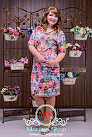 """Яркое батальное женское платье """"Рюш"""" с цветочным принтом"""