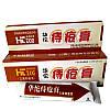 Китайская мазь от геморроя Хуато,  Huatuo Piles Cream 25грм, фото 2