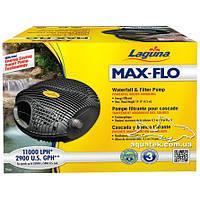 Насос для пруда Laguna Max-Flo 2900 11000 л/ч