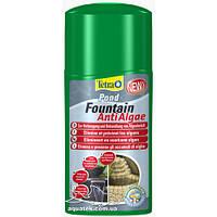 Tetra Pond Fountain AntiAlgae 250 мл - удаляет водоросли в фонтанах и ручьях