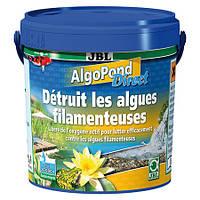 JBL AlgoPond Direct, 1 кг на 30000 литров
