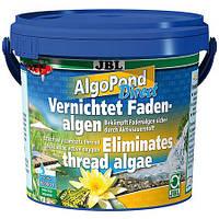 JBL AlgoPond Direct, 2,5 кг на 80000 литров