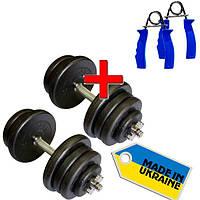 Гантели многофункциональные,атлетические NEWT 36 кг пара