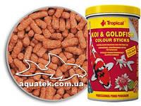 Tropical KOI & GOLDFISH COLOUR STICKS - 21 литр код 40358