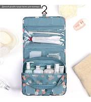 Дорожная сумка-органайзер для косметики Toiletry Pouch голубой