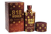 "Парфюмерная вода с феромонами "" 818 Women Braun"" для женщин, (25мл)."