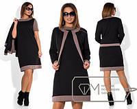 Черное прямое платье батал с пиджаком.  Арт-1851/5