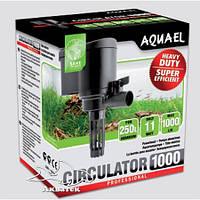 Насос для аквариума Aquael Circulator 1000  код 109182