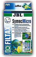 JBL SymecMicro для супертонкой фильтрации