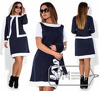 Темно-синее прямое платье батал с пиджаком.  Арт-1851/5