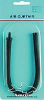 Распылитель гибкий, 30 см