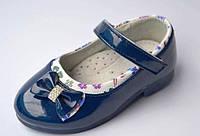 Туфли детские для девочек ТМ Y.TOP, 22-26 размер.