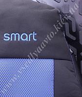 Автомобильные чехлы на сидения SMART Fortwo 451 (черно-синие)