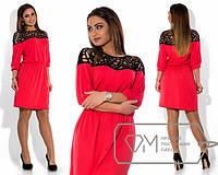 Красное платье батал на резинке, с черной перфорированной вставкой вверху.  Арт-1854/5