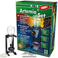 JBL ArtemioSet - комплект для культивирования артемии