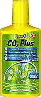 Tetra CO2 Plus удобрение для растений 100ml