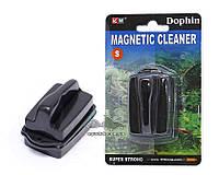 Dophin Magnetic Cleaner S - магнитный очиститель для аквариумных стекол