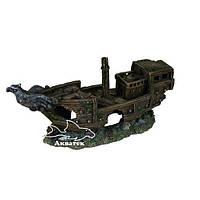 Декорация затопленный корабль Trixie 8743