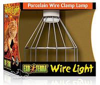 Светильник на зажиме с фарфоровым патроном ExoTerra Wire Light small (Hagen РТ 2060)