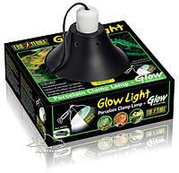 Светильник для террариума ExoTerra Glow Light 25 см (Hagen PT2056)