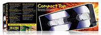 Компактный светильник для флуоресцентных ламп ExoTerra Compact Top 3 x 26W (Hagen РТ 2227)