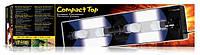 Компактный светильник для флуоресцентных ламп ExoTerra Compact Top 4 x 26W (Hagen РТ 2228)