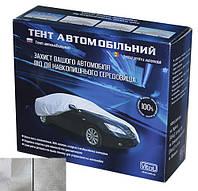Тент (чехол) для легкового автомобиля S/серый