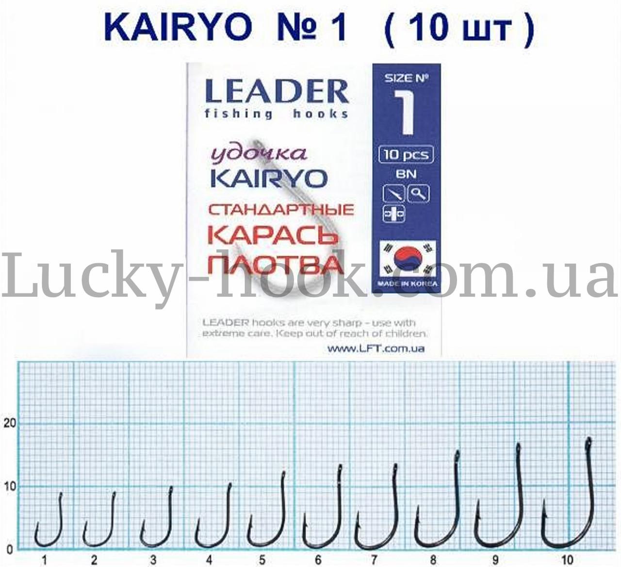 Крючок Leader KAIRYO (карась,плотва) №1