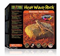 Террариумный обогреватель в виде камня ExoTerra Heat Wave Rock 10 W (Hagen РТ 2002)